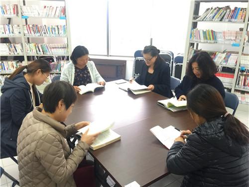 读本好书 交流心得 共建学习型社区
